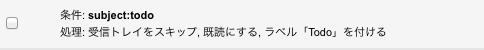 設定 rakkyoo113 gmail com Gmail