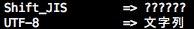 Ruby  bash  100×40