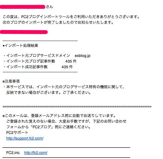 サーバー管理関連  Gmail  29 件のメッセージ